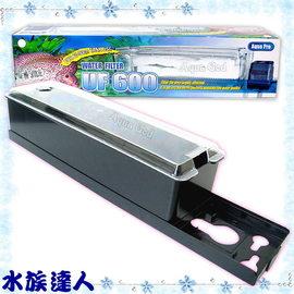 【水族達人】Aqua Pro《UF600單層上部過濾槽.2~2.5尺(黑色)》☆附馬達及濾材☆