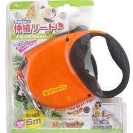 TK寵物MyFamily系列用伸縮拉繩L^(大型犬用^)