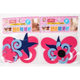 粉彩小兔 藝術防滑片/安全防滑自黏式貼片( 6片/包)