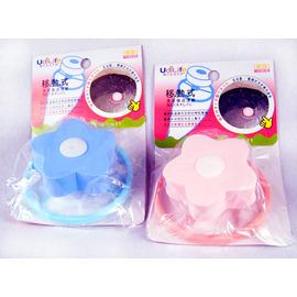 UdiLife生活大師 移動式洗衣機過濾網/洗衣機漂浮型棉絮收集器~全自動/雙槽式洗衣機均適用/洗衣機除毛器洗衣球/清潔洗衣球