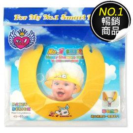 【暢銷商品NO.1】台灣【第一寶寶】HAPPY 彈性洗髮帽