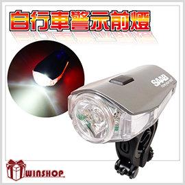 【winshop】☆含運價☆ A0914 SAAB自行車LED警示燈/自行車前燈/警示燈/LED手電筒/腳踏車燈/自行車夾