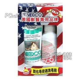 ~美國VEDCO犬貓化毛膏^(鮪魚口味^)85克