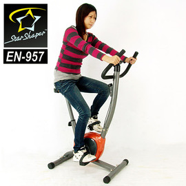 Star Shaper窈窕S跑得快健身車推薦哪裡買C016-143室內腳踏車.活力美腿機.運動健身器材另售電動跑步機.飛輪健身車.磁控健身車