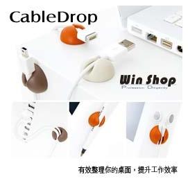 【Q禮品】電線位置固定繞線器,電線整理配線器,電線收納六件套,USB收納集線器,繞線器,辦公居家整理的好幫手