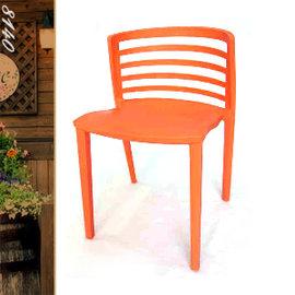 設計風餐椅 P020-8140 (休閒椅子.造型椅.咖啡椅.戶外椅.麻將椅.餐廳椅.客廳椅.庭園椅.傢俱家具傢具特賣會)