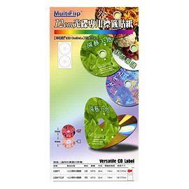 寶瑪 LS301T 光碟圓標貼紙  一般 ^(22mm^) 一組1包