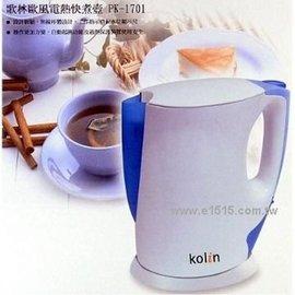 歌林1.8公升電熱快煮壺PK-1701