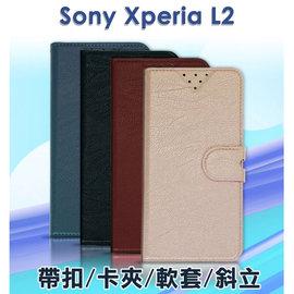 NOKIA WH-701/WH701 6210N/6290/6500S/6700S/7210S/7230/7510S/C5/C6/X3/X6 3.5mm原廠耳機