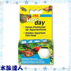 ~水族 ~JBL~Holiday長假期食物 假期飼料~外出再也不用擔心魚挨餓!