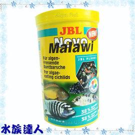 【水族達人】JBL《Novo Malawi馬拉威湖慈鯛薄片飼料.100ml》健康、營養、美味