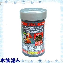 【水族達人】JBL《金牌玫瑰紅高營養飼料  100ml》☆高級金魚  血鸚鵡  紅茶壺☆