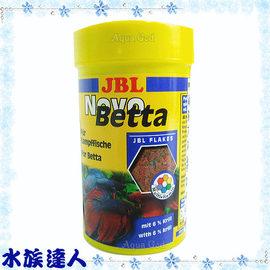 ~水族 ~JBL~Novo Betta鬥魚 飼料.100ml~~健康、營養、美味~
