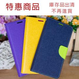 【特價商品】Xiaomi 紅米Note3 韓風皮套/書本翻頁式側掀保護套/側開插卡手機套/斜立支架保護殼