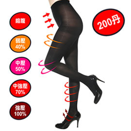 LACOYA 竹炭美腿彈性褲襪^(CP969~3^)膚