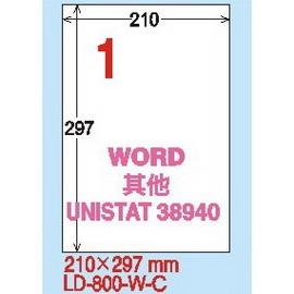 龍德 A4 電腦標籤紙 LD~800~FO~C 210^~297mm 20張入 ^(1格^