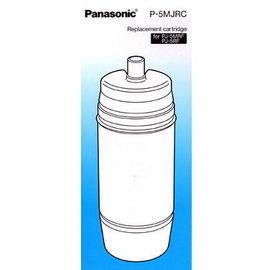 Panasonic國際牌中空絲膜除菌濾心P-5MJRC(適用5RF)