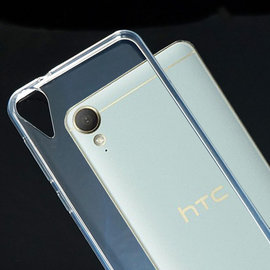 【TPU】HTC Desire 10 lifestyle /10 pro 超薄超透清水套/布丁套/高清果凍保謢套/矽膠套/軟殼