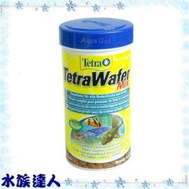 ~水族 ~德彩Tetra~Wafer Mix 觀賞蝦底棲魚飼料 250ml T899~錠狀
