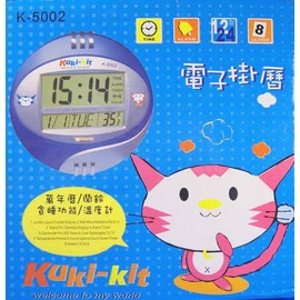 KUKI kit 酷奇貓 卡哇伊多功能液晶萬年曆電子掛曆鐘K-5002圓型~萬年曆.溫度.貪睡鬧鈴/掛桌上兩用時鐘