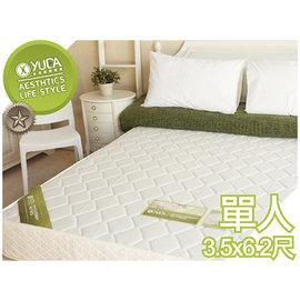 ~YUDA~法式柔情~15層結構~高碳鋼二線 3.5尺單人 獨立筒床墊 彈簧床墊