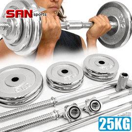 【SAN SPORTS】電鍍25公斤啞鈴槓鈴組合(三節式長槓心.附收納盒)C113-325可調式25KG槓片長桿心.舉重量訓練機運動健身器材.推薦哪裡買