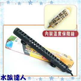 【水族達人】海薩 HEXA《防爆型石英加熱管.100W》加溫管/石英管 安全實用