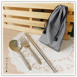 【Q禮品】A0315 束口袋餐具組/環保餐具組/不鏽鋼餐具組/不鏽鋼筷/折疊筷/叉子/湯匙