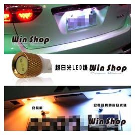 【Q禮品】超亮1W燈泡T10爆亮小鋼泡,汽機車用燈、牌照燈,超白光規格,時尚冷白光