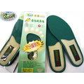 美迪^~百得~專利活性碳除臭鞋墊~^(可洗式~ ^~^)M L ~ 製