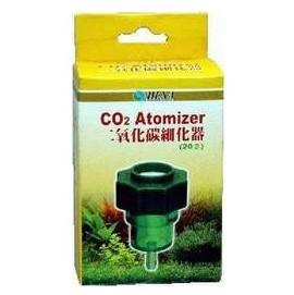 HEXA 海薩 二氧化碳CO2細化器 20型