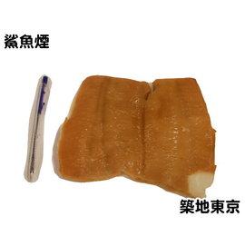 ~築地東京~~鯊魚煙,重量:4.8KG±10% 箱~