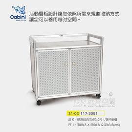 3.0尺大雙門置物櫃^( 內有一活動層板 ^)