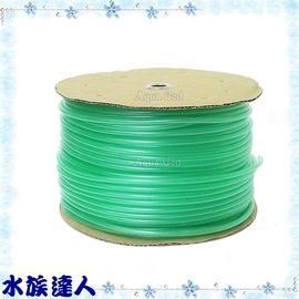 【水族達人】《淡綠色矽膠風管.1尺(30cm)》☆適用於空氣幫浦與CO2設備☆不易硬化!