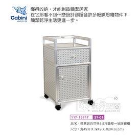 1.5尺單抽屜一門置物櫃^(內附一活動層板^)