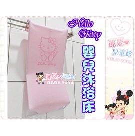 麗嬰兒童玩具館~三麗鷗正版hello kitty 天鵝絨嬰兒沐浴床-可搭配沐浴盆使用