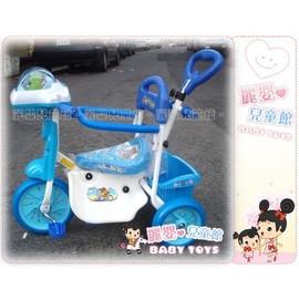 麗嬰兒童玩具館~台灣製.太空人聲光IC音樂.底盤護圍可後控三輪車.