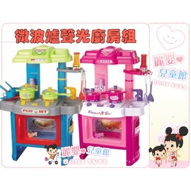 麗嬰兒童玩具館~家家酒新款.超大型好媽媽立式廚房組-可開微波爐