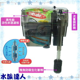 【水族達人】日本五味GEX《外掛過濾器.L450》熱賣商品!入水管生化套棉防止吸入小魚蝦!