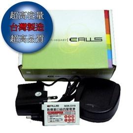 ~CALLS~Nokia 7600 超高容量 包