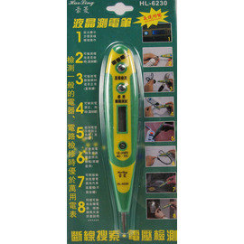 液晶測電筆/ 夜視功能