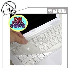筆記型電腦專用鍵盤保護膜 [華碩 ASUS N / X / K / A / G  Series] (15~16吋)