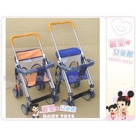 麗嬰兒童玩具館~新款專利設計-外出輕巧方便第三代多功能推車型附輪機車椅.