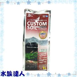 【水族達人】㊣日本NISSO《水晶蝦專用黑土 1L》全新蒙脫石配方!