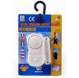 磁簧門窗警報器/高分貝磁性門窗警報器~居家安全防護