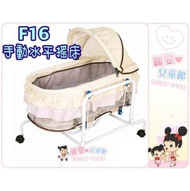 麗嬰兒童玩具館~台灣製-F16水平式.手動平行搖床-超豪華款.可推款