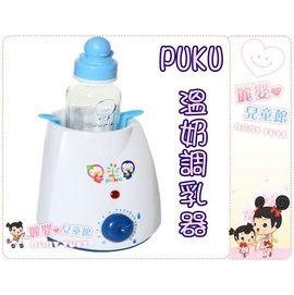 麗嬰兒童玩具館~藍色企鵝PUKU專櫃-電子式控溫溫奶調乳器-