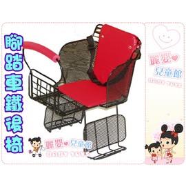 麗嬰兒童玩具館~天倫之樂-親子車/自行車/腳踏車專用.後座兒童安全座椅-鐵網