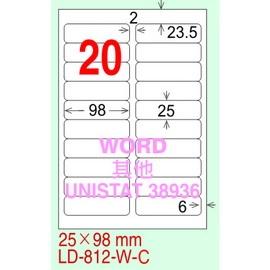 龍德 A4 電腦標籤紙 LD~812~M~C 25^~98mm^(20格^)15張入 金色