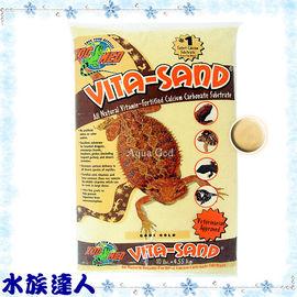 【水族達人】美國ZOO MED《鈣砂.金黃10磅(Gobi Gold)》爬蟲砂/適合鬃獅蜥、飛蜥蝪、守宮